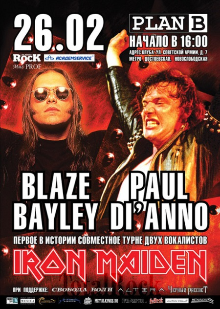 paul di anno blaze bayley